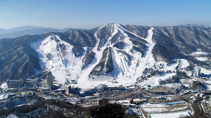 Panoramic view of Pyeongchang's Winter Olympics 2018 venues