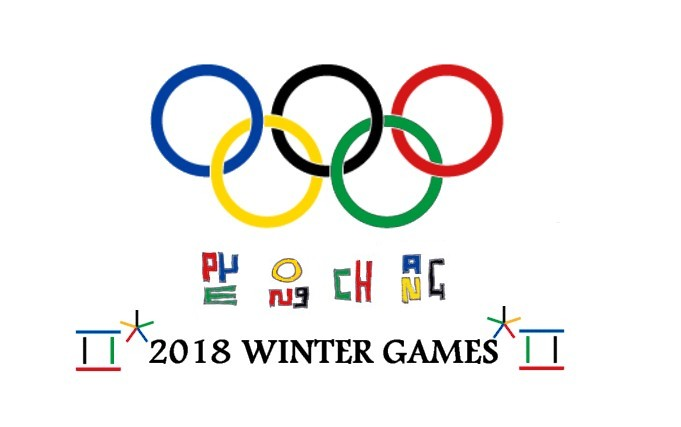Winter Olympics 2018 Logo
