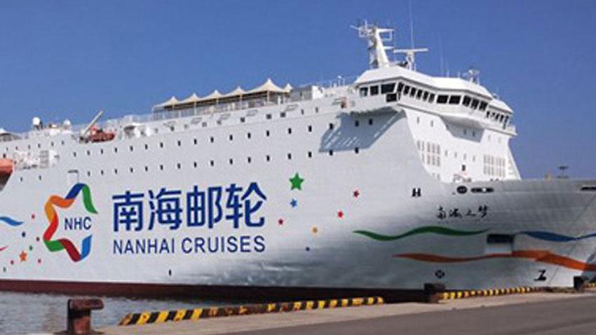 Dream of the South China Sea cruise ship