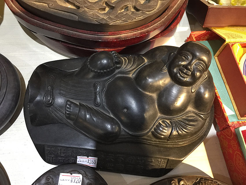 a relic of the Buddha