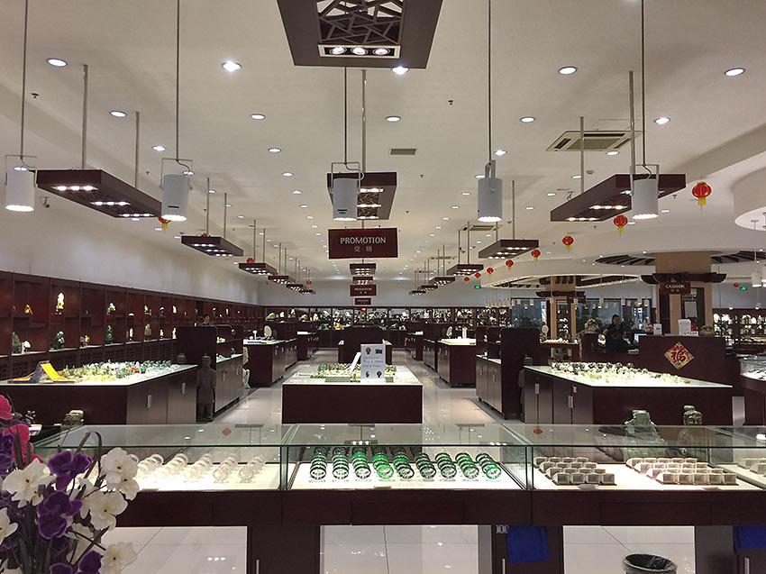 large jewelry store