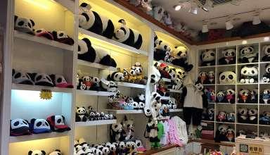 panda tchotchkes at a Beijing store