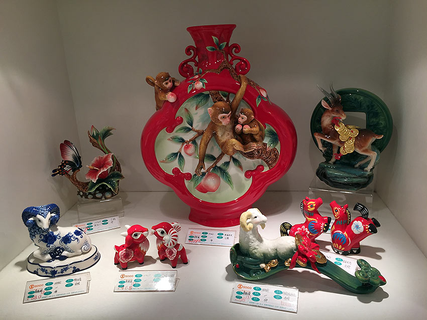 porcelain animals representing the 12 signs of the Chinese Zodiac