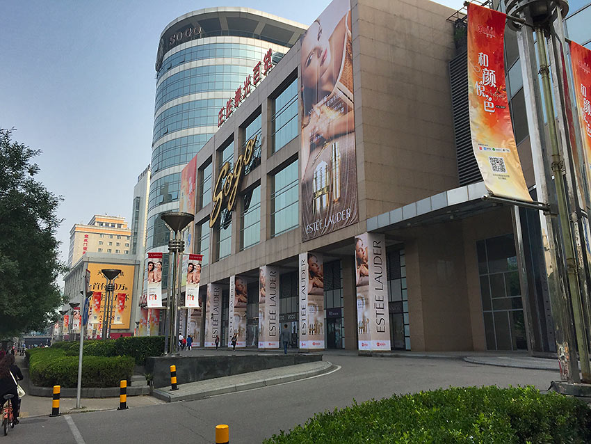 a Sogo Department Store in Beijing