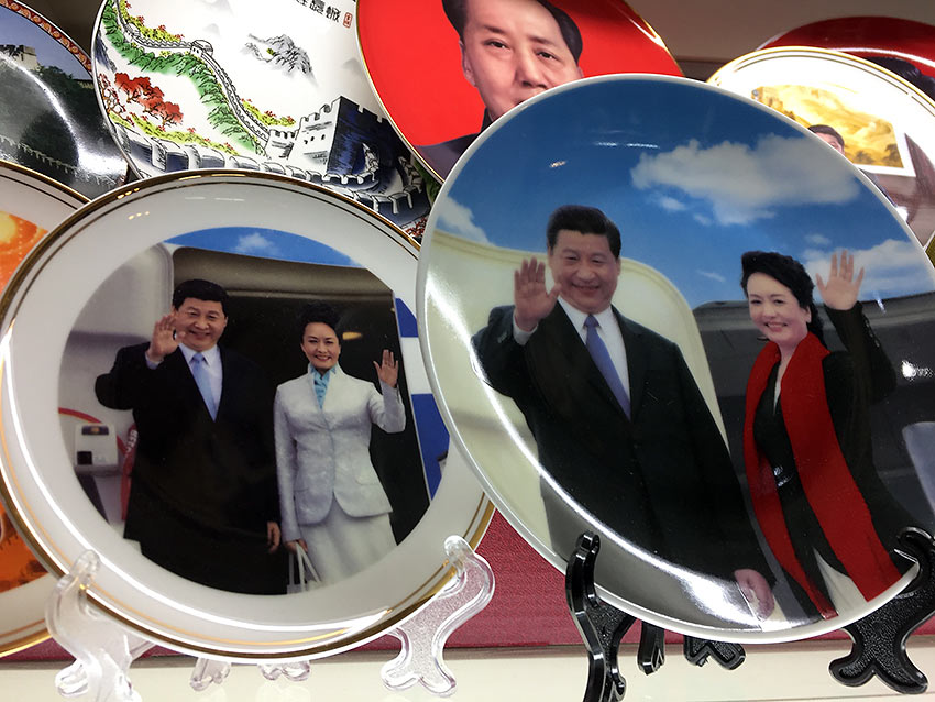 decorative plates depicting Xi Jinping and his wife