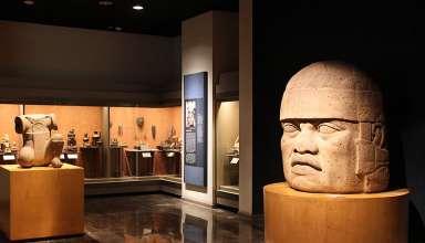 the Museo Nacional de Antropologia