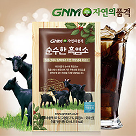 black goat tonic from Korea