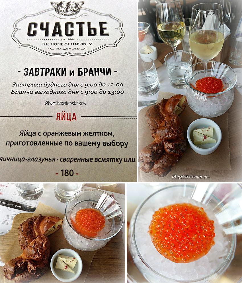 regional fare at Schastye, Malaya Morskaya St., St. Petersburg