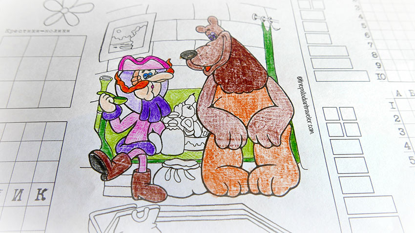 adult coloring sheet at the Dumpling House