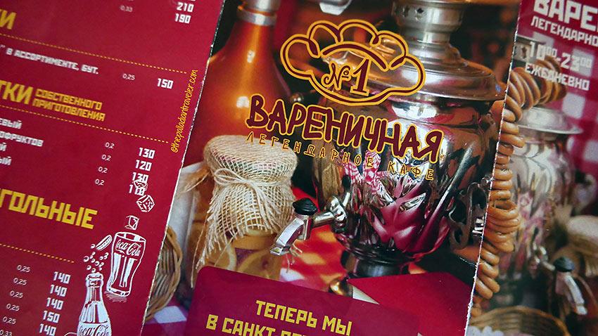 menu at the Varenichnaya or the Dumpling House, St. Petersburg