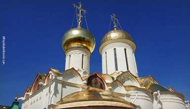Trinity Lavra of Saint Sergius, Sergiyev Posad