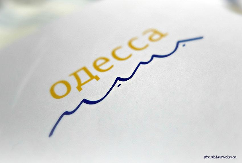 Odessa-Mama logo