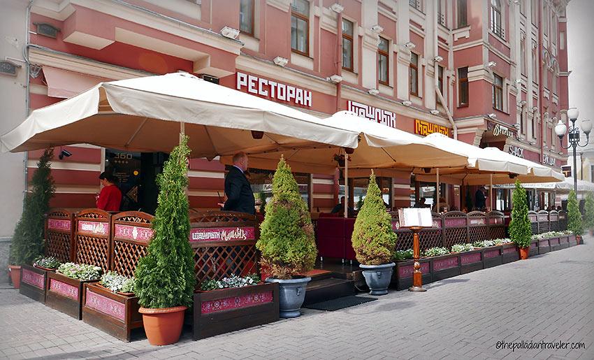 Shashlik-Mashlyk restaurant, Arbat Street, Moscow