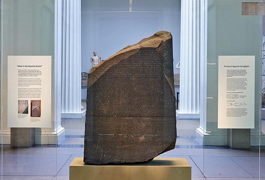 British Museum's Rosetta Stone Room