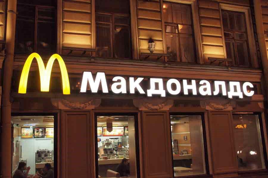 McDonald's in Russia