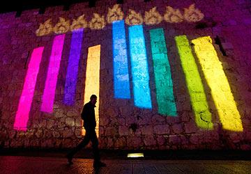 lights from colorful menorah Jerusalem