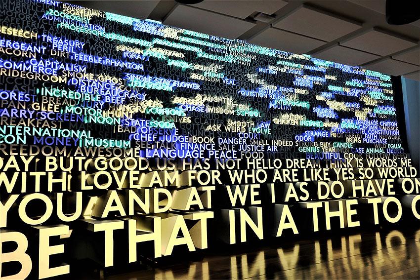 magic word wall