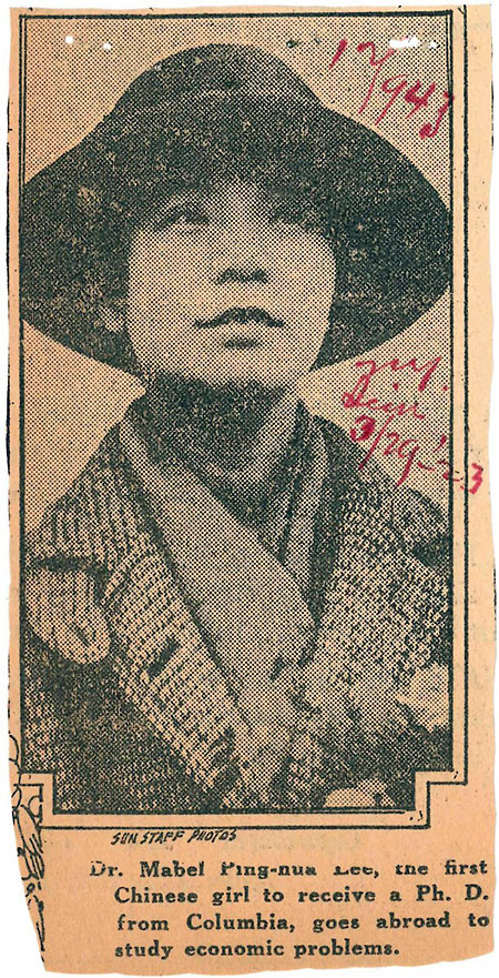 newspaper clipping of Dr. Mabel Ping-Hua Lee