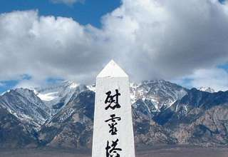 Manzanar Shrine